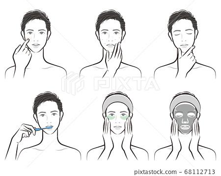 남성의 표정의 일러스트 68112713