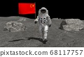 Astronaut walking on the moon with Chinese flag. 68117757