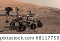 Mars. The Perseverance rover deploys its equipment 68117759