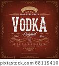 Vintage Vodka Label For Bottle 68119410