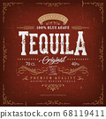 Vintage Mexican Tequila Label For Bottle 68119411