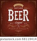 Vintage Beer Label For Bottle 68119414