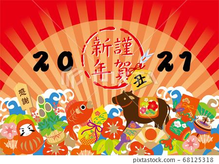 2021牛年新年賀卡 68125318