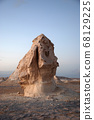 이집트 바하리아사막 백사막 68129225