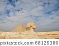 이집트 기자지구 피라미드 스핑크스 68129380