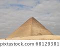 이집트 기자지구 피라미드 68129381