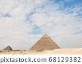 이집트 기자지구 피라미드 68129382