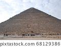 이집트 기자지구 피라미드 68129386