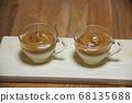 Dalgona coffee pudding 68135688