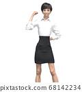 商务装女人3DCG插画素材 68142234