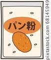 麵包屑 68145949