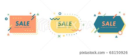 標題和標題框架/框架/裝飾/裝飾/時尚/廣告集 68150926