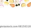 오세 치 요리 복사 공간 수채화 풍의 일러스트 68156318
