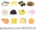 다양한 오세 치 요리 세트 수채화 풍의 일러스트 68156319