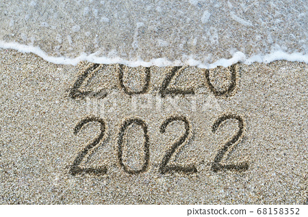 Numerical data for the 2022 New Year calendar 68158352
