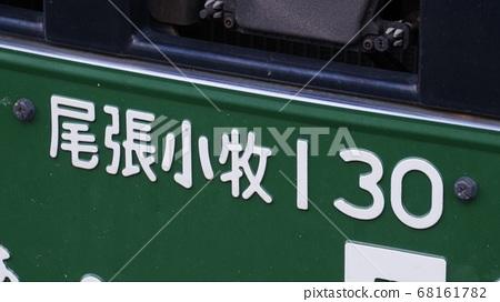 綠色車號牌1號 68161782