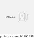 BEV,EV,Battery Electric Vehicle Icon.Electric car 68165290