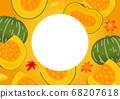 萬聖節插畫背景設計 68207618
