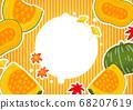 萬聖節插畫背景設計 68207619