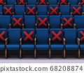 Seat image of a concert hall with limited number of visitors. 3D rendering. 68208874