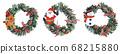 Christmas decoration ornament 68215880