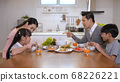 Family concept. The family is eating together 68226221