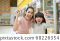 Shopping concept. Asian families are happy to shop 68226354