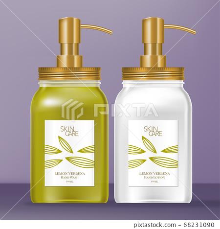 Vector Mason Jar Dispenser with Metallic Gold Screw Cap & Pump. Lemon Verbena Themed Design. 68231090