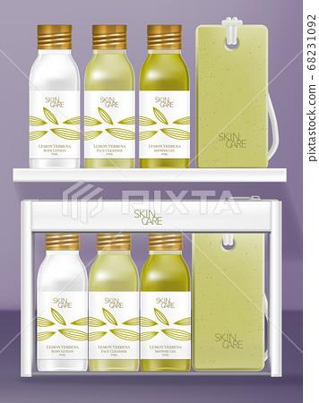 Vector Travel Toiletries Wash Bag Kit Set with Mini Screw Cap Bottle & Soap Bar. Lemon Verbena Themed Design. 68231092