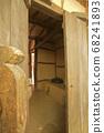 옛날 서민들이 살든 초가집 풍경 68241893