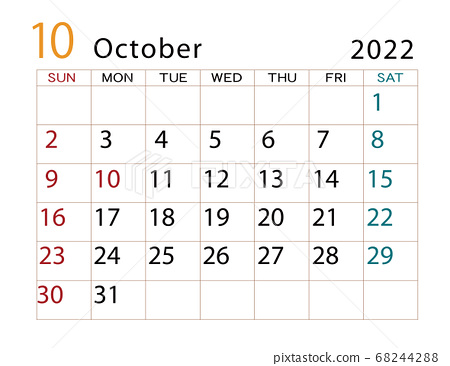 2022 Calendar October.2022 Calendar October Stock Illustration 68244288 Pixta
