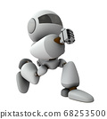 一个ward弱的机器人,可以秘密逃脱。 3D渲染。 68253500