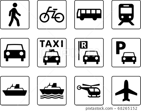 簡單交通圖標集(帶框的版本) 68265152