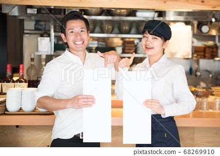 촬영 협조 영몽 식당 (칸다) 화이트 보드 점원 남녀 음식업 68269910