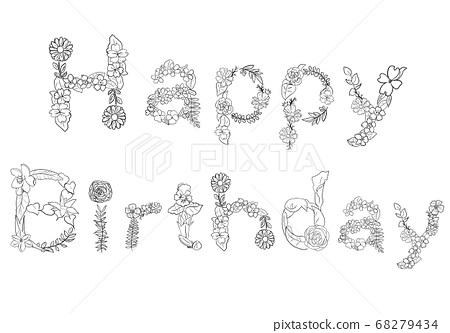 생일 축하 68279434