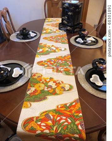 Prestigious New Year's table setting 68301891