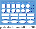 講話泡泡設置圖表藍色 68307786