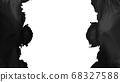 Blasted Black color flag 68327588