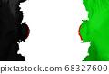 Blasted Afghanistan flag 68327600