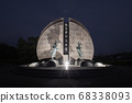 연오랑새오녀상,호미곷,호미곶해맞이공원,포항시,경북,한국 68338093
