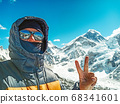man making selfie at Himalaya mountain Everest 68341601
