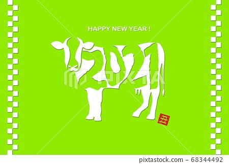 2021 모양의 소 연하장 녹색 68344492