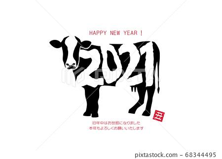 2021 모양의 소 연하장 68344495