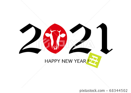 Simple 2021 new year card 68344502