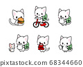 Food delivery, delivery, takeout, illustration of a cat riding a bicycle 68344660