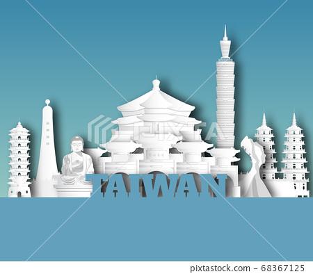 Taiwan Landmark Global Travel And Journey paper 68367125