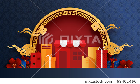 Mid Autumn Festival in paper art style.Chinese new year background vector illustration. 68401496