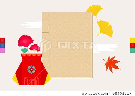 韩国传统物体矢量插图书和幸运袋 68401517
