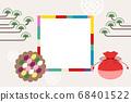 韓國傳統對象矢量插畫-西洞邊境,鬆平,幸運袋 68401522