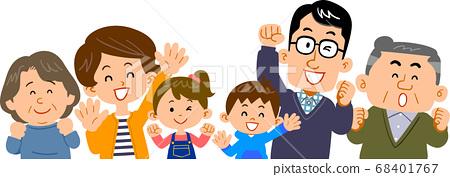 건강하고 사이가 좋은 세 가족 68401767